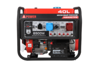 Электростанция A-iPower  A8500TFE